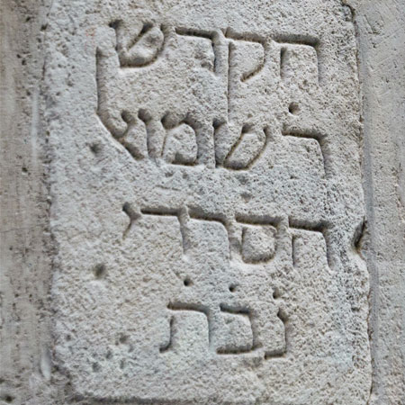 Jewish Tour